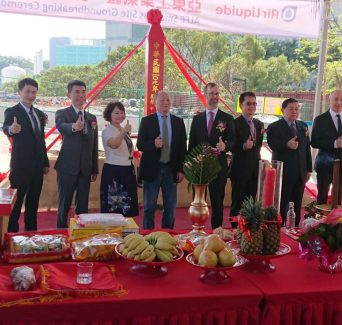 ALFE to build NT$4bn facility in Hsinchu
